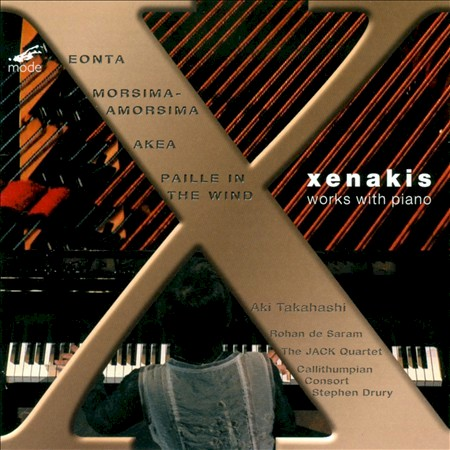 Xenakis CD